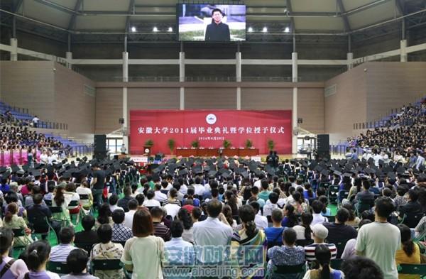 """安徽大学毕业典礼上学生被""""高调""""求婚"""