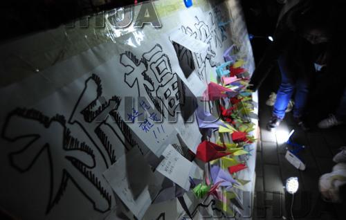 安徽大学生为四川雅安地震灾区祈福