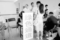 """安徽大学:""""绿色通道""""延伸到家门口"""