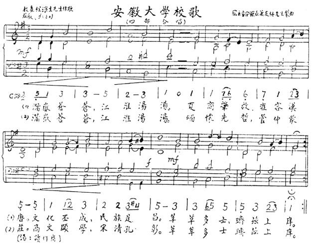 阴阳先生洛天依曲谱