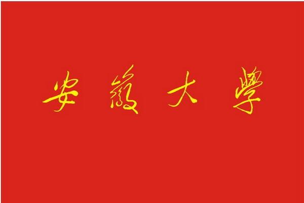 校旗由学校党委宣传部(新闻中心)指定专人管理与使用,在以