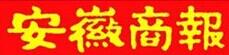 """安徽省陆军预备役师在安大设""""八一""""助学金"""