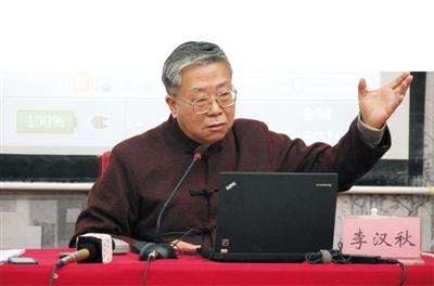 李汉秋做客安徽大学呼吁:把孟子诞辰日作为中国母亲节