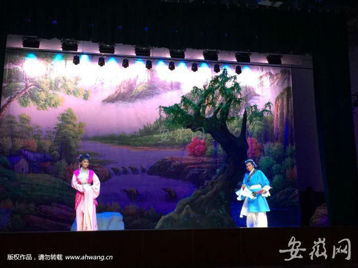 安大校园青春版黄梅戏名剧展演12.1万观众观看直播