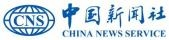 """安徽大学等12家科研重镇发起""""长江经济带智库合作联盟"""""""