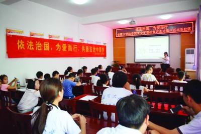 共圆法治中国梦:为青春注脚