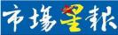 """安大招聘会:企业10万年薪""""劝签""""毕业生"""
