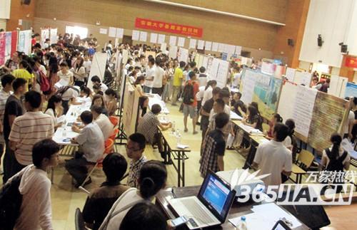 上百企业参加安大见习招聘会千余学生希望得到锻炼机会