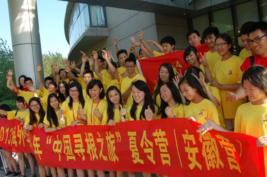 39位华裔青少年寻根安徽与徽州文化亲密接触