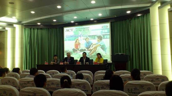 2013美国高考ACT安徽招考政策发布