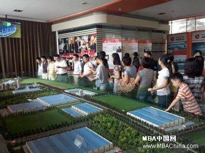 安徽大学2012春季MBA学员赴鸿路集团调研