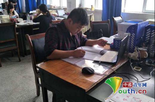 安徽大学研支团成员获丰都县最美志愿者称号