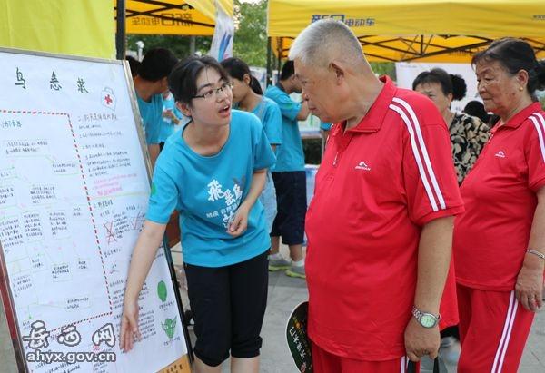 安徽大学暑期实践团队来岳西开展主题公益宣传活动