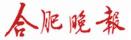庐江法院与安大法学院共建实习基地