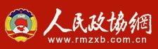 黄德宽委员:传统文化教育不可急